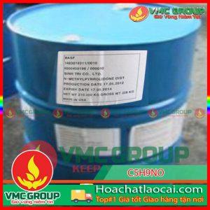 N- METHYL PYRROLIDONE (NMP) C5H9NO HCLC
